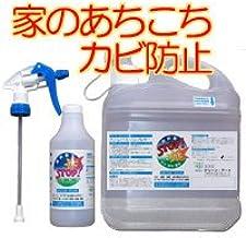 【防カビ剤】カビ防止スプレー STOP・ザ・カビ 4L用(畳、絨毯、カーテン等浸透性のある素材向け)