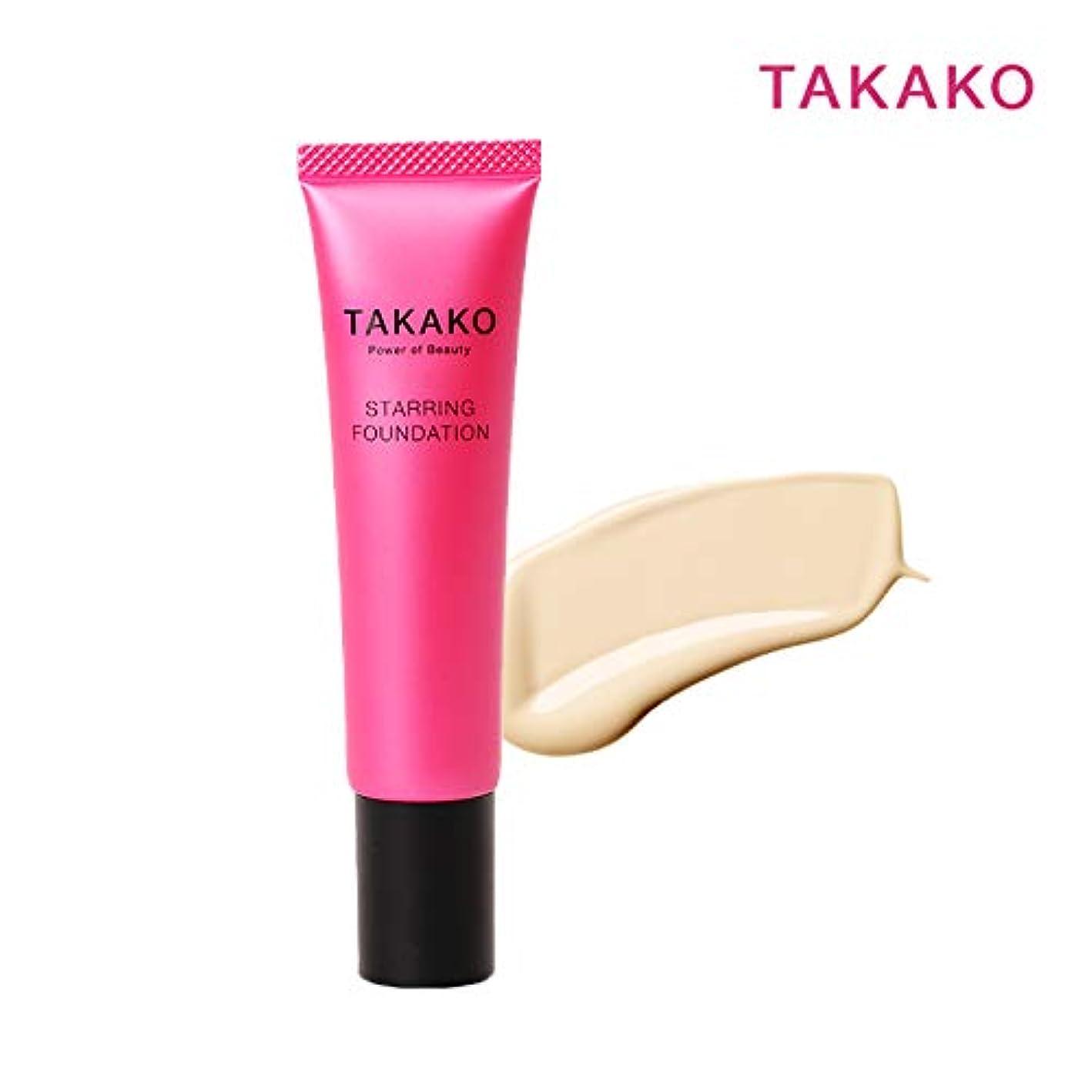 太陽契約するパイロットTAKAKO スターリングファンデーション リキッドファンデーション SPF20 PA++ 30g【タカコ コスメ】TAKAKO Power of Beauty STARRING FOUNDATION