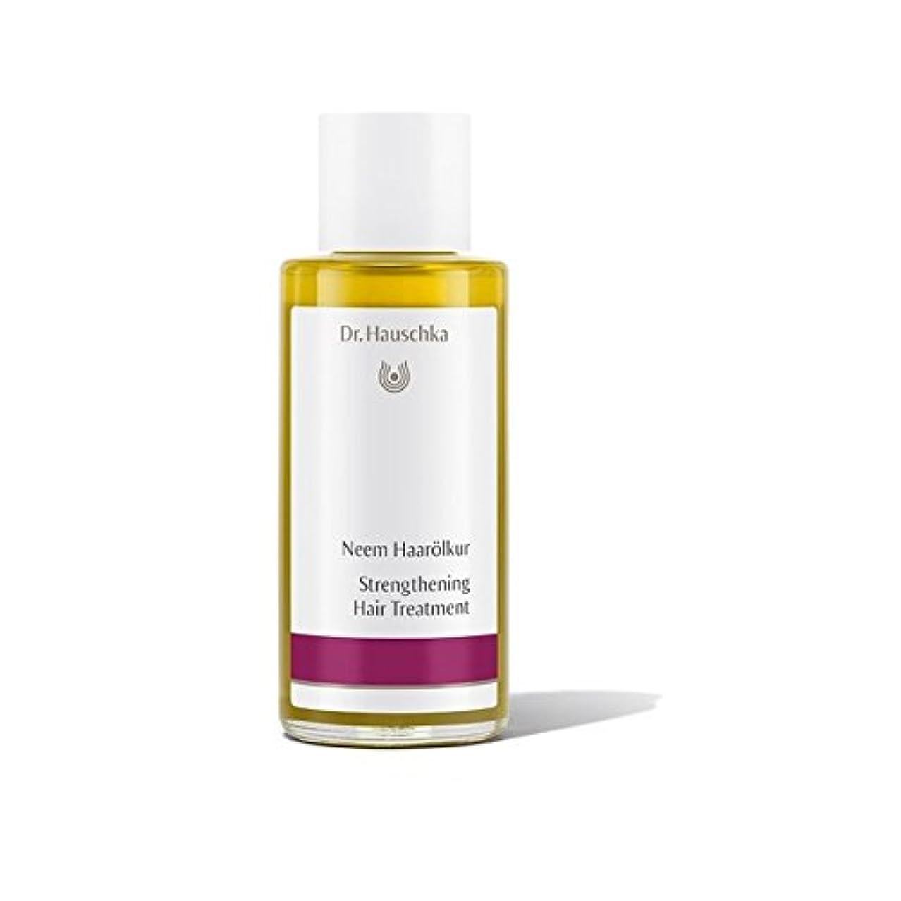 お風呂を持っている牧師チャールズキージングハウシュカ強化ヘアトリートメント(100ミリリットル) x4 - Dr. Hauschka Strengthening Hair Treatment (100ml) (Pack of 4) [並行輸入品]