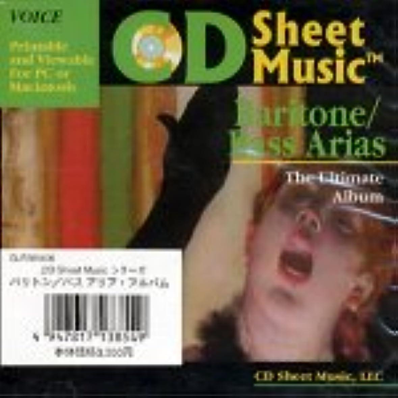 整理する助けになる空CD Sheet Music バリトン/バス?アリア?アルバム