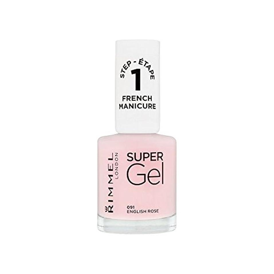 ホールドオール罪刻むRimmel London Super Gel French Manicure English Rose #091 (Pack of 6) - リンメルロンドンスーパーゲルフレンチマニキュア英語は#091ローズ x6 [並行輸入品]