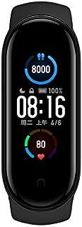 Xiaomi mi Band 5 Pulsera de Fitness Inteligente Monitor de Ritmo cardíaco 5ATM a Prueba de Agua * 14 días de duración de la batería 11 Modos Deportivos 1.1