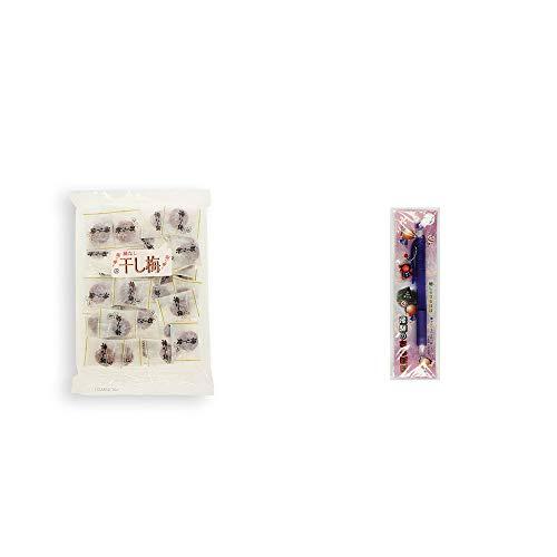 [2点セット] 種なし干し梅(160g)[個包装]・さるぼぼ 癒しシャープペン 【パープル】