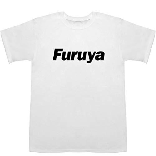 Furuya 古谷 古屋 古家 フルヤ ティーシャツ ホワイト S【古谷一行】【古谷実】