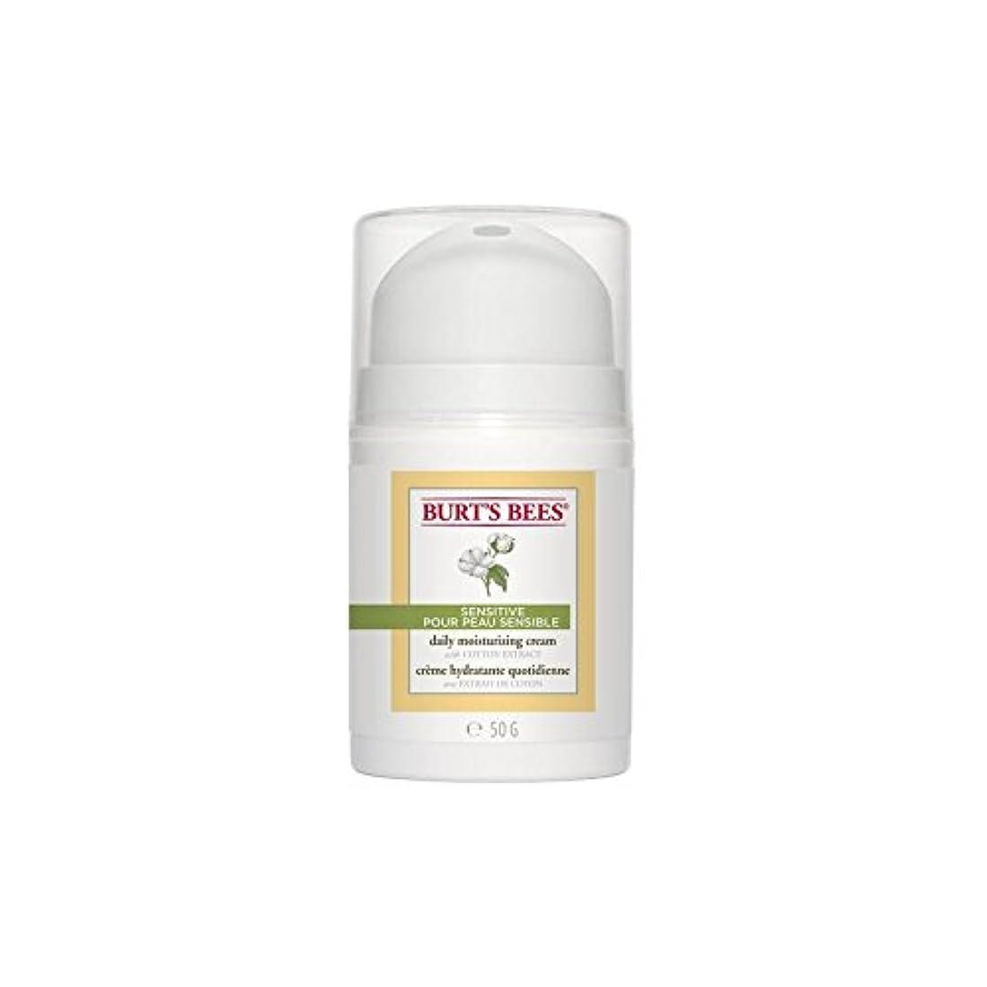 自慢強風想像力バーツビー敏感毎日保湿クリーム50グラム x2 - Burt's Bees Sensitive Daily Moisturising Cream 50G (Pack of 2) [並行輸入品]