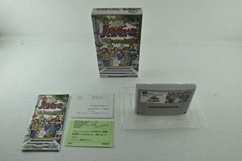 Daibakushou: Jinsei Gekijou - DokiDoki Seishun Hen Nintendo Super Famicom [Import Japan]