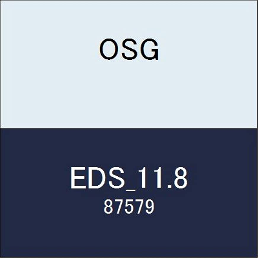 障害者音声バラバラにするOSG エンドミル EDS_11.8 商品番号 87579