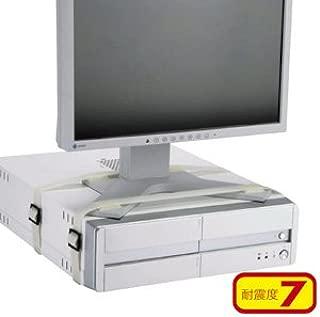 サンワサプライ アウトレット QL-04 耐震 ディスプレイ ベルト 2本 耐震度7 箱にキズ、汚れのあるアウトレット品です。