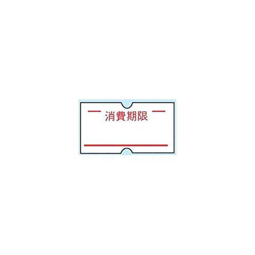 共和 ハンドラベラーAE用ラベル10巻入 消費期限1巻1000枚 XHV0903