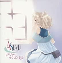 「AS DVD 生まれたばかりのLove Song」オリジナルサウンドトラック