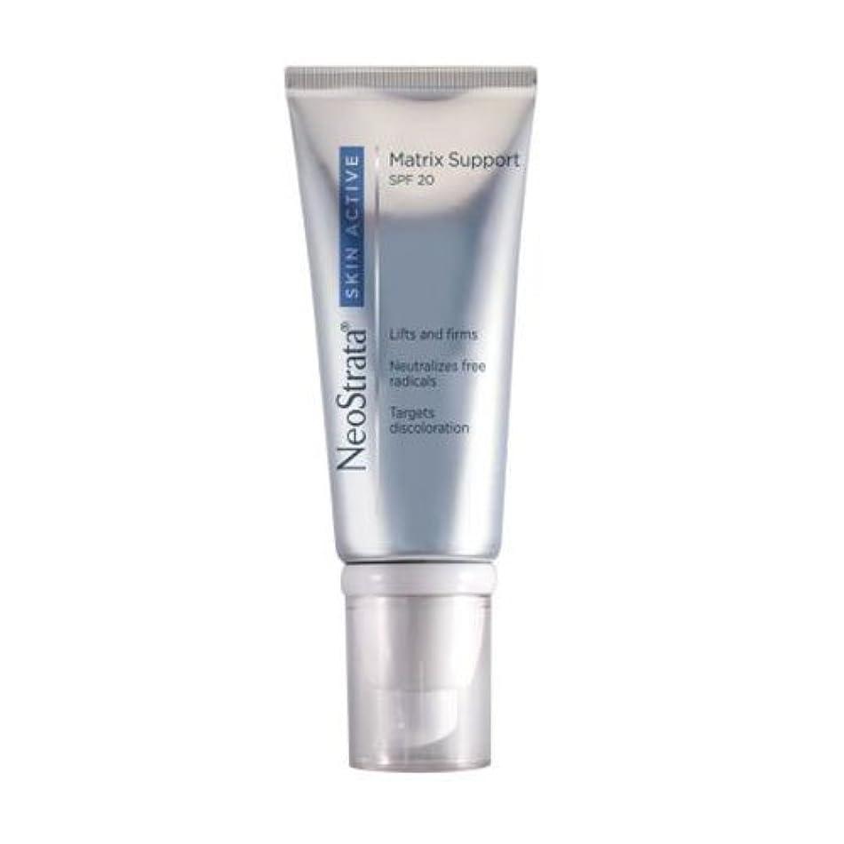 炎上反対した病者Neostrata Skin Active Matrix Support Spf30 50ml [並行輸入品]