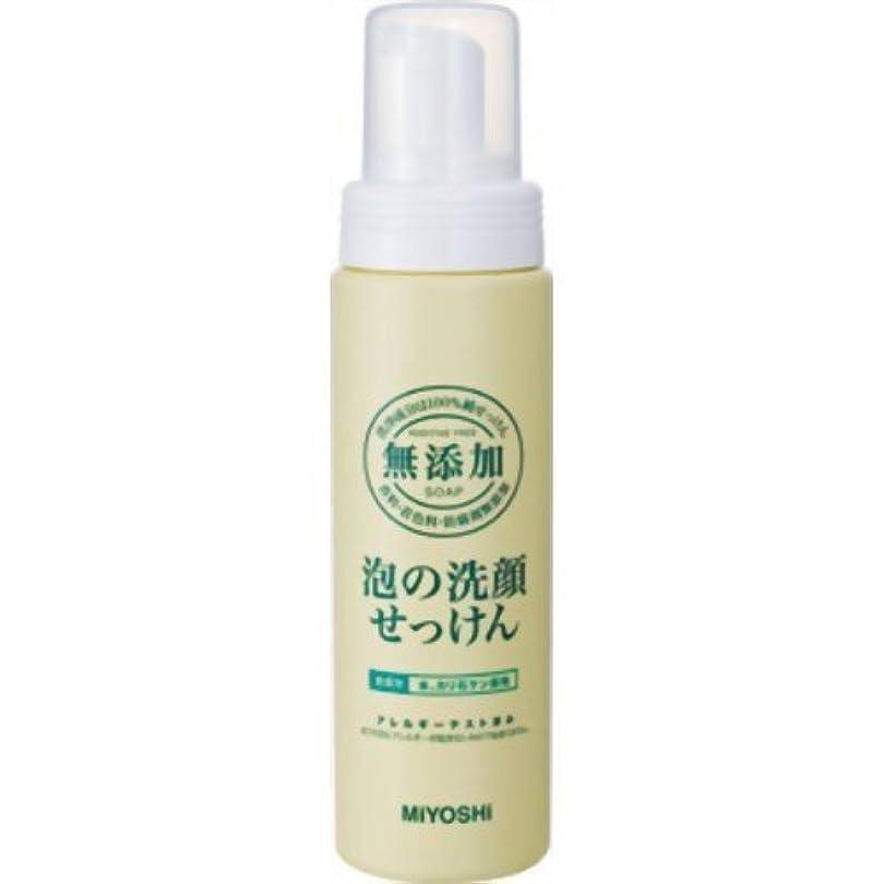 リル下位ちょうつがい無添加泡の洗顔せっけんポンプボトル × 3個セット