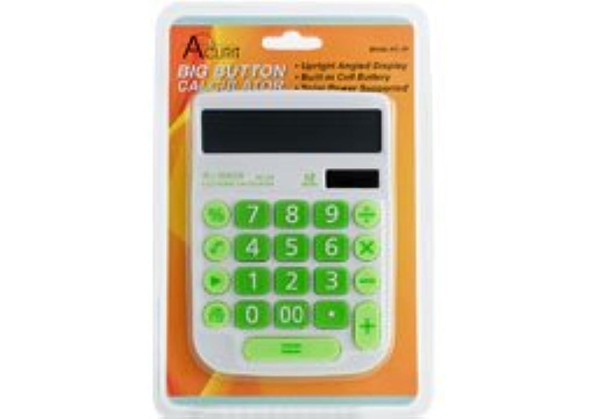 リーつぶす尊敬Acurit Bigボタン電卓