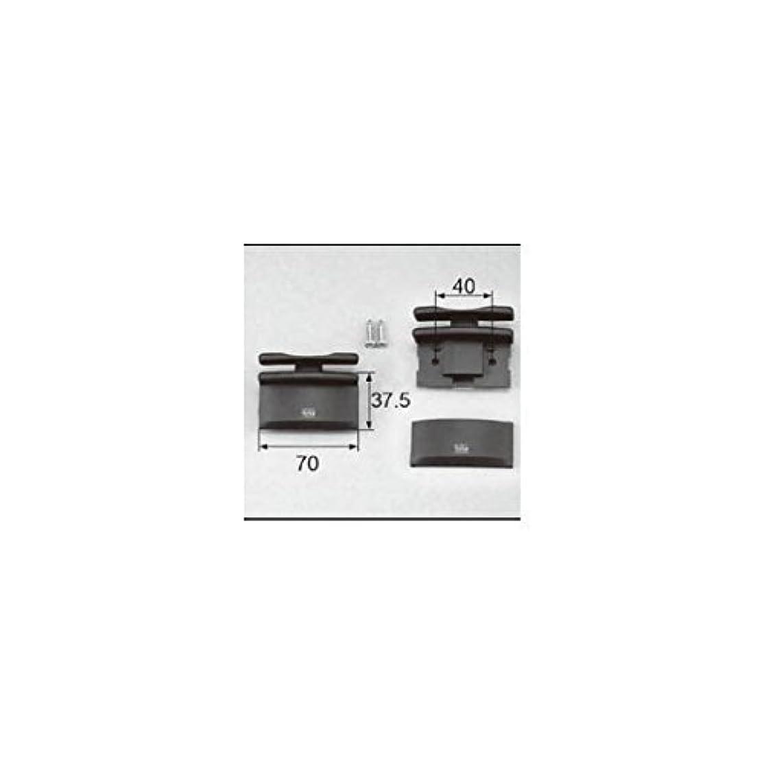経験的問い合わせるクレデンシャルLIXIL メンテナンス部品 窓サッシ用部品 引手 装飾窓 上げ下げラッチ把手 TOSTEM トステム ブロンズ[FNMB067] *製品色?形状等仕様変更になる場合があります*