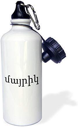 GFGKKGJFD603 Mayrik. Wort für Mutter in armenischer Schrift. Sport-Wasserflasche mit Trinkhalm für Mutter in verschiedenen Sprachen, Aluminium, Weiß