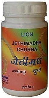 Yastimadhu(jethimadh) Churn 100 Gm (Pack of 3) free sample malshuddhi vati