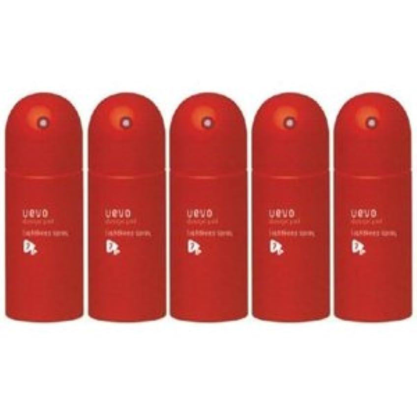 ファックスふざけた階段【X5個セット】 デミ ウェーボ デザインポッド ライトキープスプレー 220ml