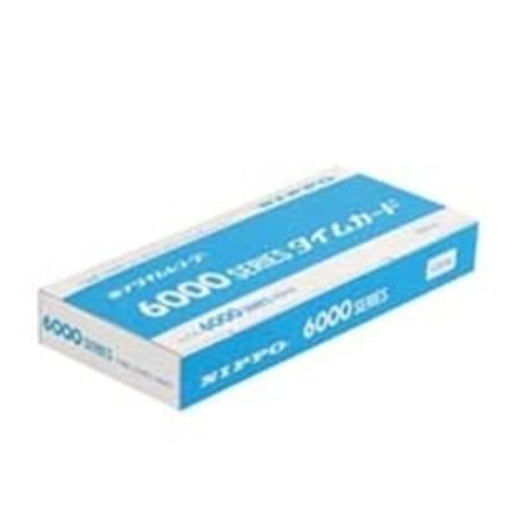 ポンド化粧アンソロジー(業務用30セット) ニッポー タイムカード NTR-6000シリーズ用 ds-1734470