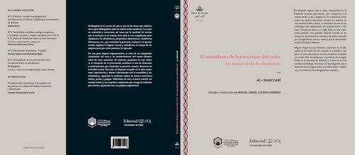 El Manifiesto de Los Secretos Del Coito. Un Manual árabe de Afrodisíacos: 4 (Libros de las Islas)