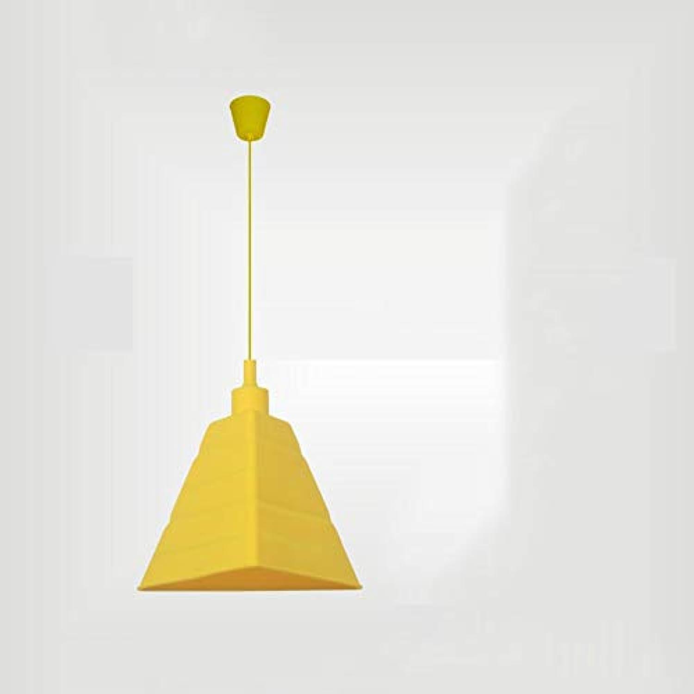 Pendelleuchten Hnge,E27 Dachboden Silikon Dekorativer Kronleuchter Faltbar Unregelmig Trapezoid Kinderzimmer Shop Deckenleuchte, Gelb