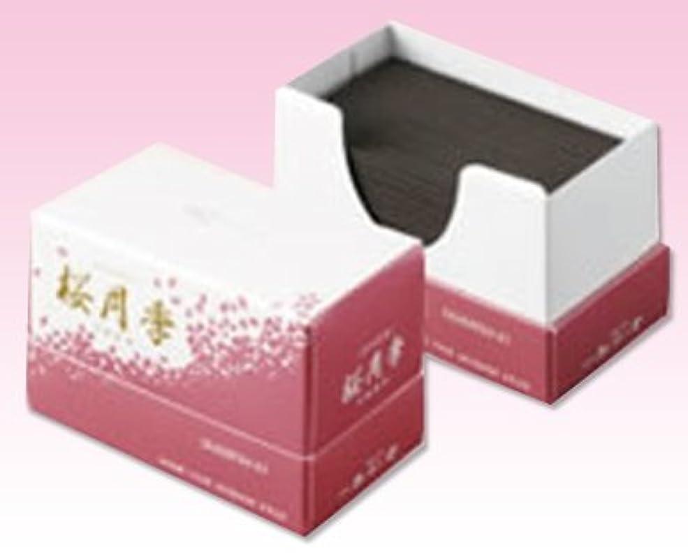 前奏曲支配するフェリー玉初堂のお線香 けむりの少ない 桜月季 超短寸 #6637