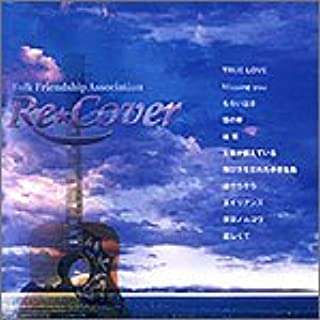 Re-Cover