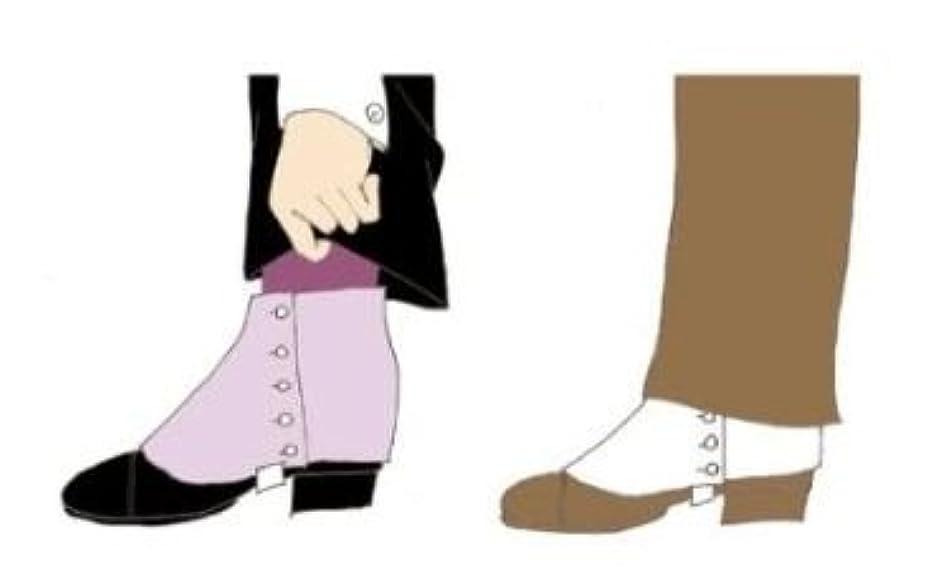 1900s Gentleman's Spats Pattern