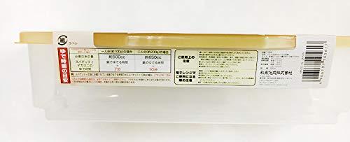 【電子レンジで簡単調理!】パスタが作れるパスタ容器電子レンジで加熱するだけで