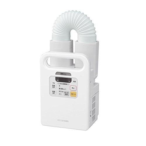 アイリスオーヤマ ふとん乾燥機 カラリエ 布団乾燥機 FK-C1-WP パールホワイト (273076)
