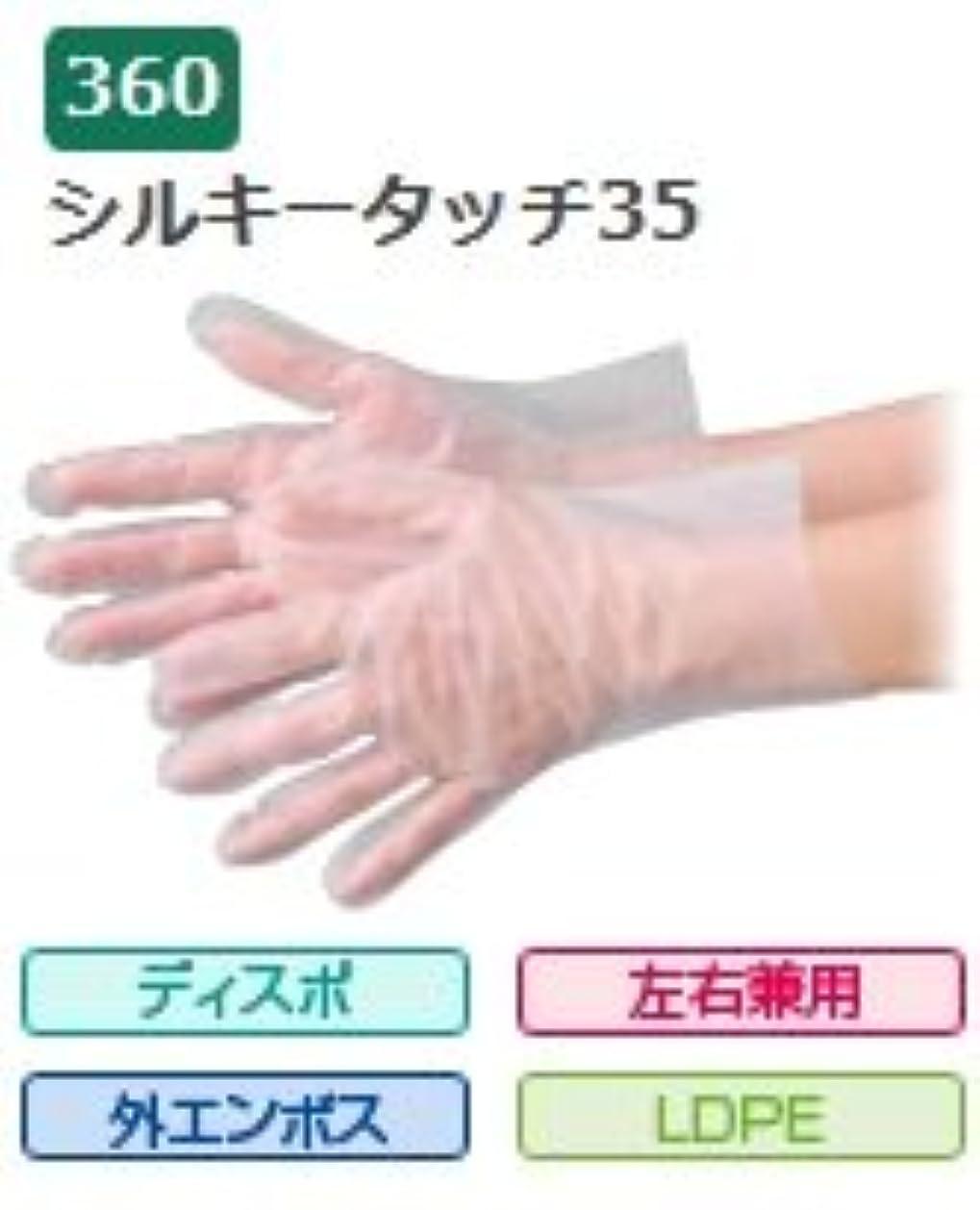 騒モネ前投薬エブノ ポリエチレン手袋 No.360 M 半透明 (100枚×50袋) シルキータッチ35 袋入