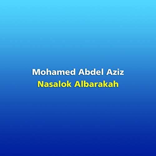 Mohamed Abdel Aziz