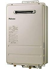 パロマ ガス給湯器 20号壁掛型 給湯専用 プロパンガス(LPG)用 PH-2015AW オートストップ対応