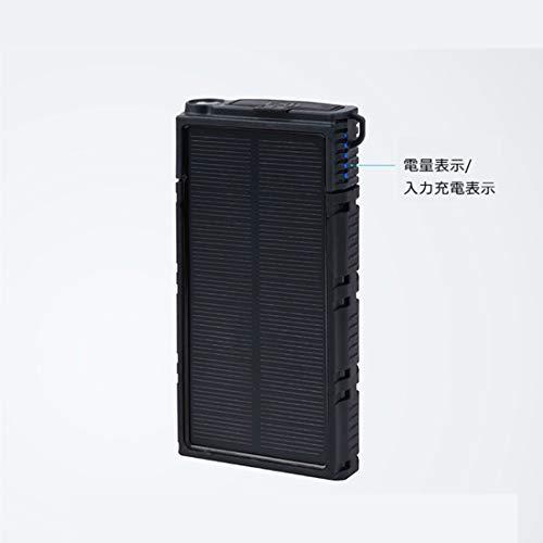 モバイルバッテリー20000mAhPSE認証済みソーラー大容量iPhoneLEDライト防水防塵耐衝撃防災グッズスマホ充電器(ブルー)