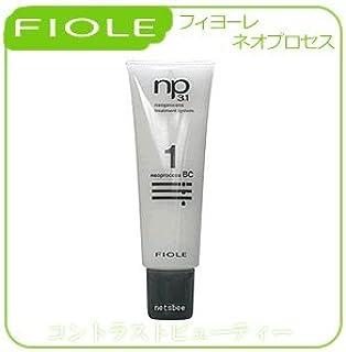 【X4個セット】 フィヨーレ NP3.1 ネオプロセス BC1 130g FIOLE ネオプロセス