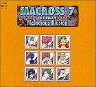 CD マクロス7 CDシネマ 2