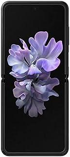 Samsung Galaxy Z Flip Dual SIM - 256GB, 8GB RAM, 4G LTE - Black - SM-F700F/DS