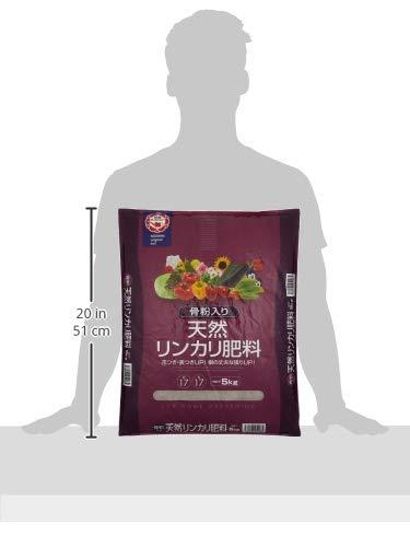日清ガーデンメイト 骨粉入り天然リンカリ肥料 5kg