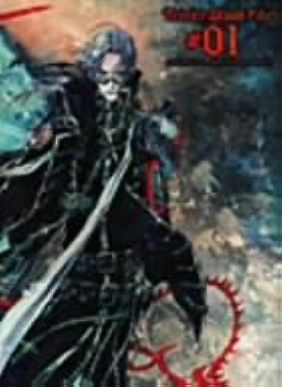 Trinity Blood File #01 Gunmetal Hound + More