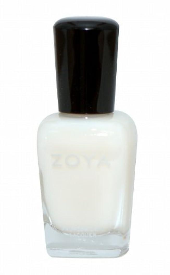 膨らみ川不調和[Zoya] ZP330 ルーシー[並行輸入品][海外直送品]