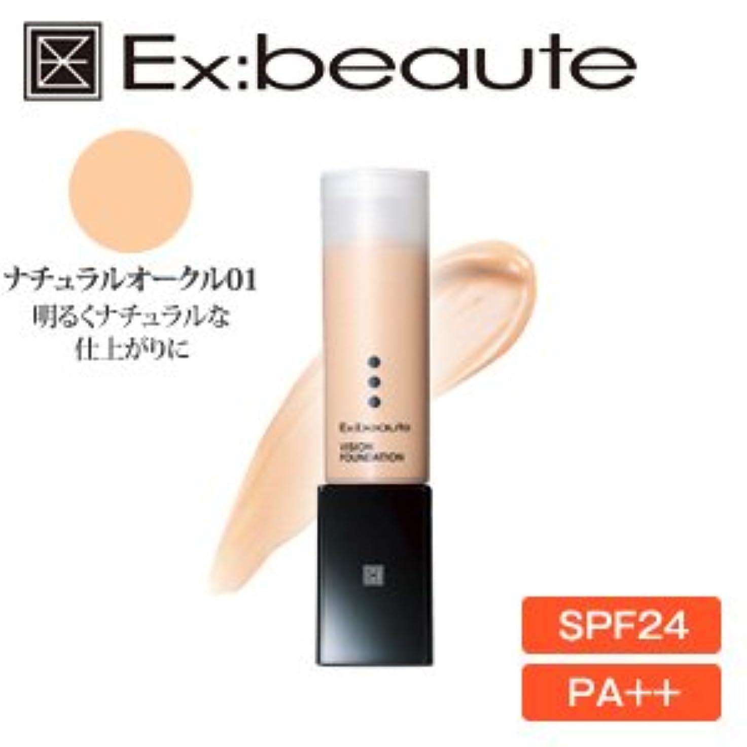 気絶させる小道具狂気Ex:beaute (エクスボーテ) ビジョンファンデーション リキッドモイストタイプ ナチュラルオークル01