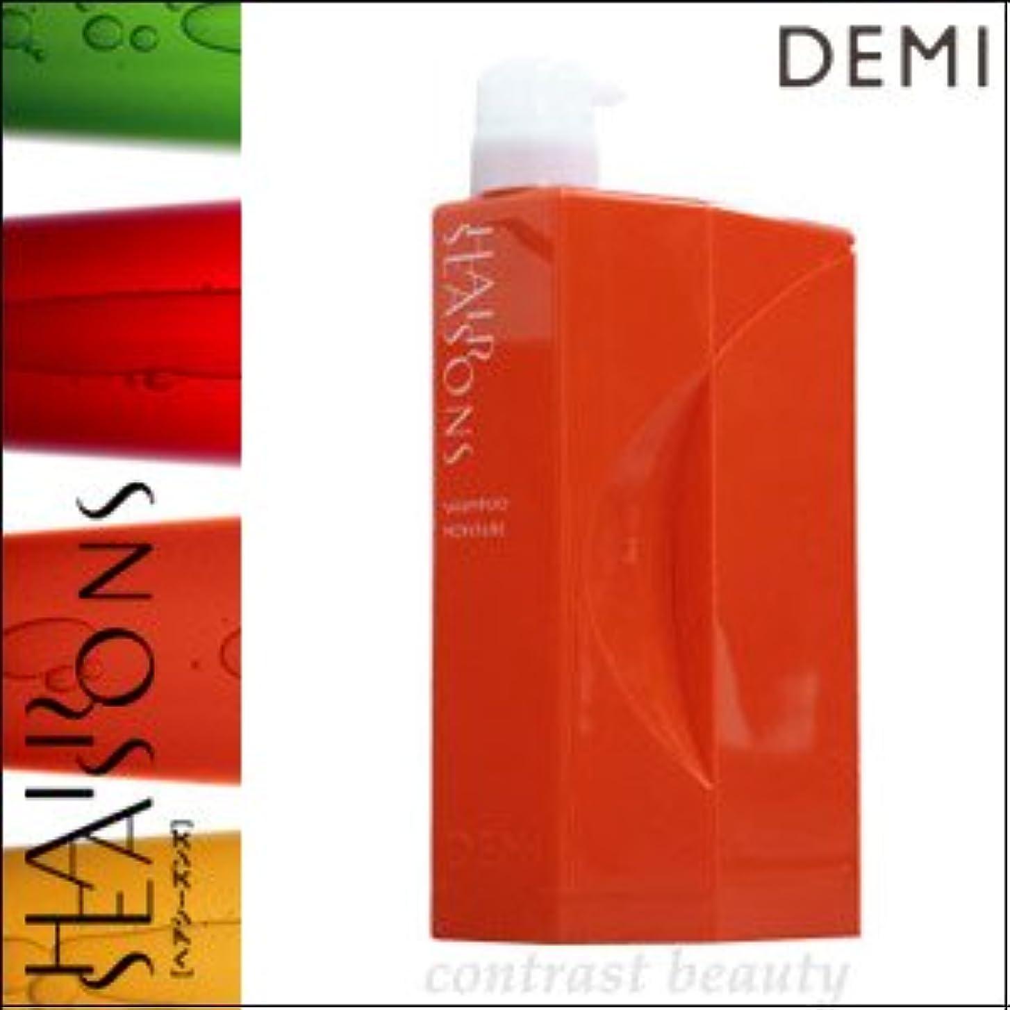 デンマーク語伝染病マスクデミ ヘアシーズンズ シャンプー モイスチャー 専用ケース DEMI HAIR SEASONS