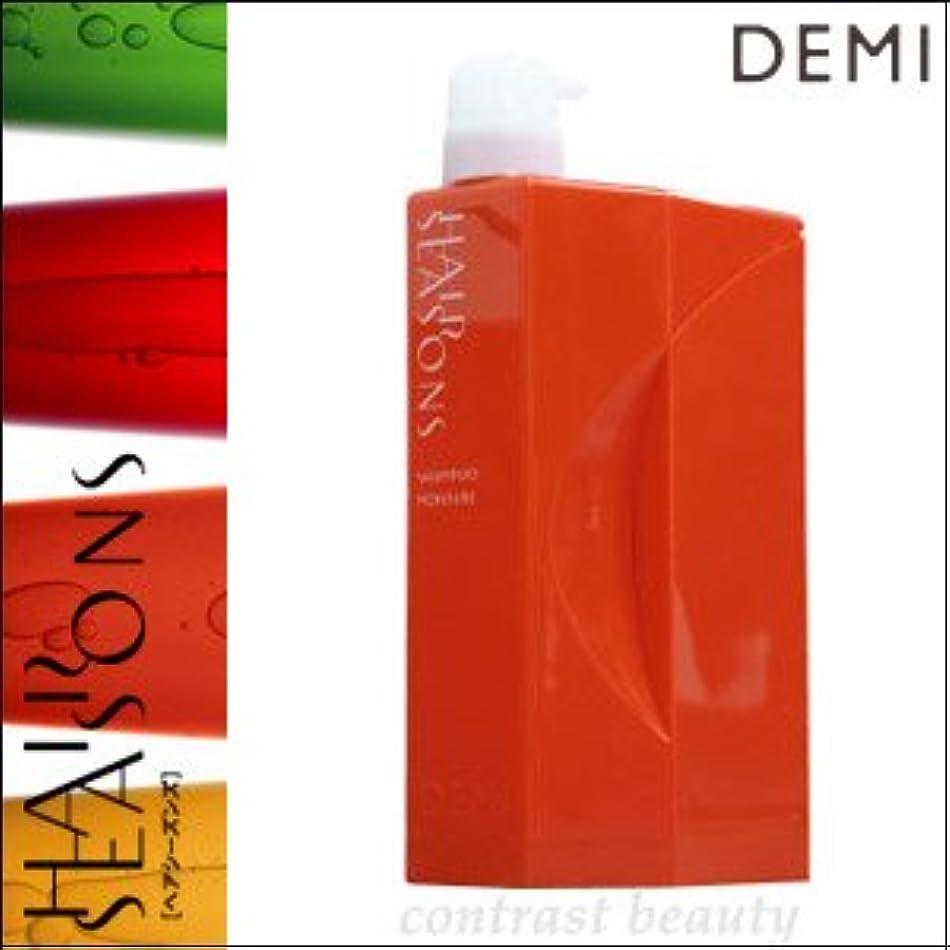 細心の資産計画的デミ ヘアシーズンズ シャンプー モイスチャー 専用ケース DEMI HAIR SEASONS