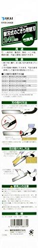 藤原産業 EB-SK11 替刃式のこぎり EBSB-240GB