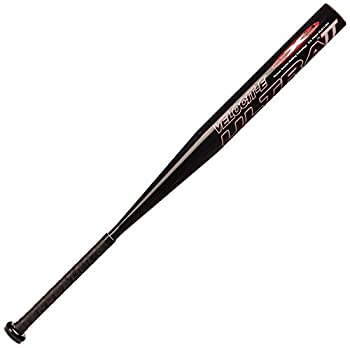 Miken 2019 Ultra II SSUSA 1-Piece Slowpitch Softball Bat 13.5  barrel 29 oz