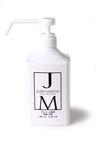 ジェームズマーティン フレッシュサニタイザー 1000ML シャワーポンプ