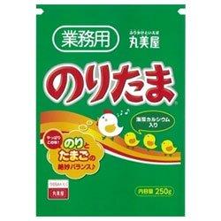 丸美屋 のりたま(業務用) 250g×1袋入×(2袋)