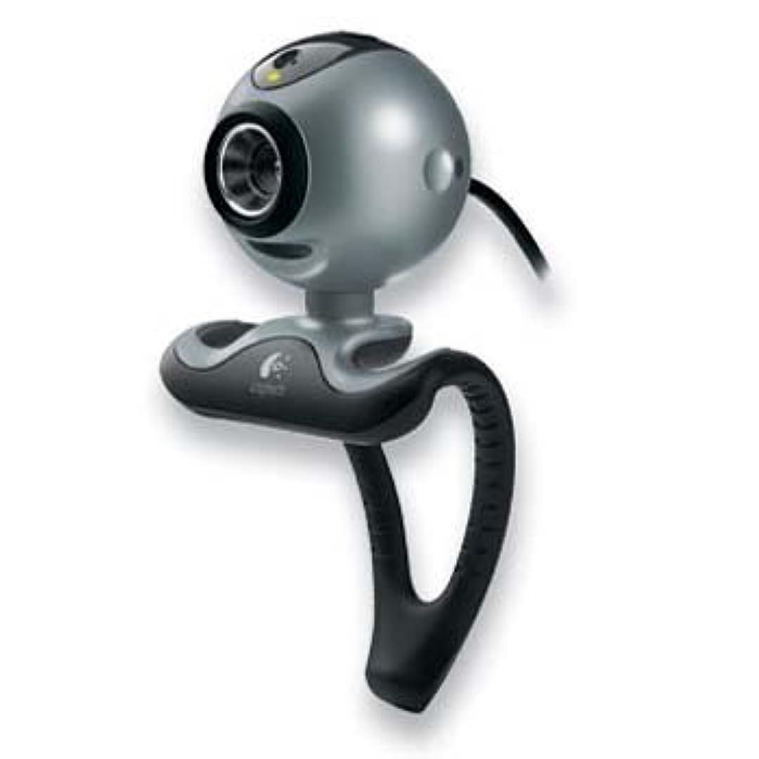 パスタ謝罪する植生Quickcam Pro 5000 White Box 141[並行輸入]