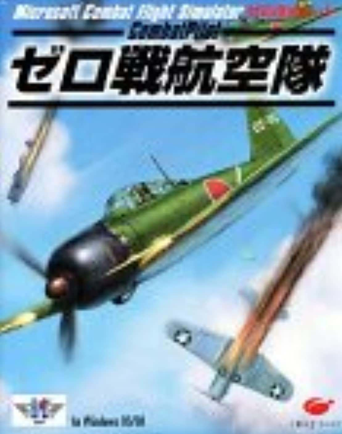 昆虫クリーナージャニスCombat Pilot ゼロ戦航空隊