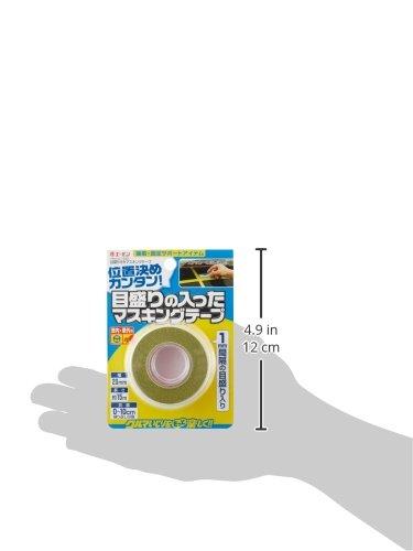 エーモン目盛り付きマスキングテープ幅20mm×長さ約15m1693