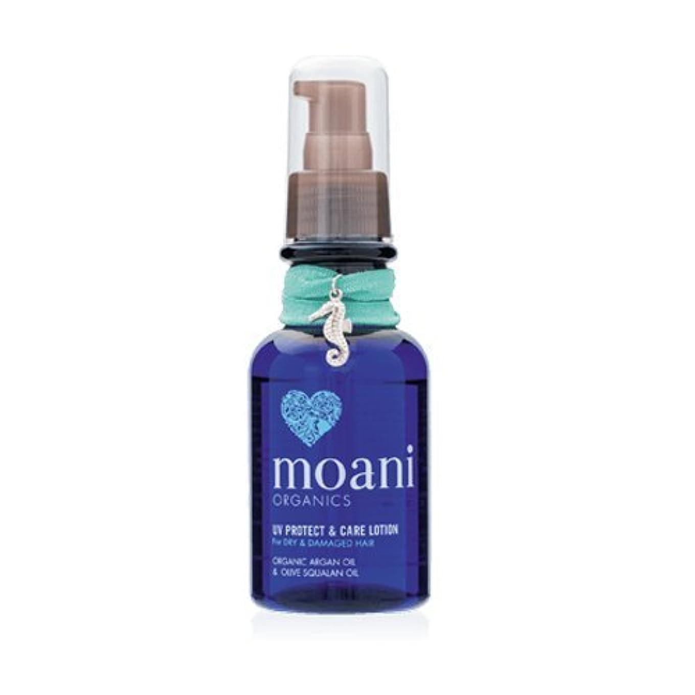 舌締め切り干渉moani organics UV Protect & Care Lotion For Dry & Damaged Hair(髪用アウトバストリートメント)